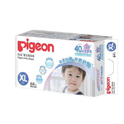 [当当自营]Pigeon 贝亲婴儿纸尿裤 尿不湿 大包装XL64片(适合体重12kg以上)(电商装)