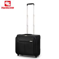 商务必备 汉客HANKE16寸商务电脑拉杆箱旅行箱包 登机箱行李箱子