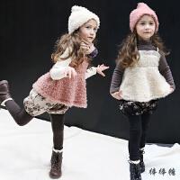 女童冬装套装新款加绒加厚长袖T恤假长裤洋气儿童套