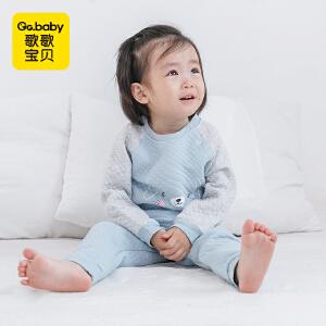 【99选4】歌歌宝贝儿童内衣套装秋冬婴儿三层保暖肩扣套装男女宝宝保暖套