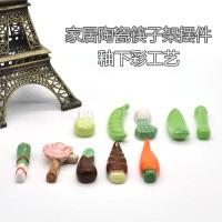 厨房陶瓷摆件动物筷子架创意韩国筷子托节日礼物卡通笔架筷托批发