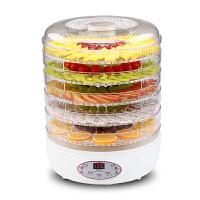 小型食品烘干机干果机水果蔬菜肉类宠物食物脱水风干机