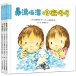 我们的身体了不起全套3册 0-3岁幼儿好习惯养成 儿童绘本小身体大秘密健康科普知识 3-6周岁幼儿童启蒙认知故事书 揭