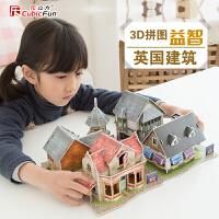 英国建筑模型3D立体拼图智力拼图玩具