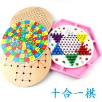 儿童大号跳棋 益智玩具木质飞行棋二合一木制 子游戏五子棋礼物