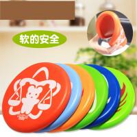 【支持礼品卡】儿童安全运动软飞盘飞碟 幼儿园亲子户外游戏运动玩具k3a