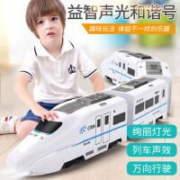 儿童和谐号高铁玩具车电动火车头仿真轨道列车动车组男孩汽车模型