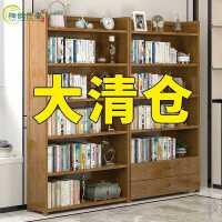 实木书架置物架落地简约客厅多层儿童宝宝小书柜桌面收纳简易书橱