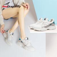 【红蜻蜓抢购,抢完为止】红蜻蜓女鞋2020春季新款女鞋街拍原宿老爹超火潮鞋运动鞋