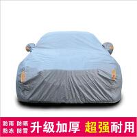 起亚K2 K3 K5 锐欧 秀儿 加厚植绒防晒防雨防尘车衣车罩