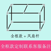 �W生蚊�ご埠�支架加粗�P�支架宿舍上下�支架遮光布床幔�架子 其它