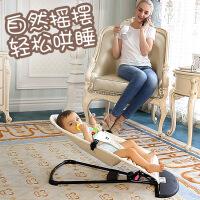 婴儿摇椅摇篮宝宝安抚躺椅摇摇椅哄睡摇篮床儿童哄宝哄睡哄娃