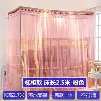 子母床蚊帐落地一体儿童上下床双层床高低床宿舍下铺1.5米/1.2m (天)梯柜 床长2.5米 粉