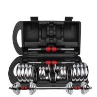 电镀哑铃男士健身 家用可拆卸哑铃套装组合 2030公斤对两用杆铃