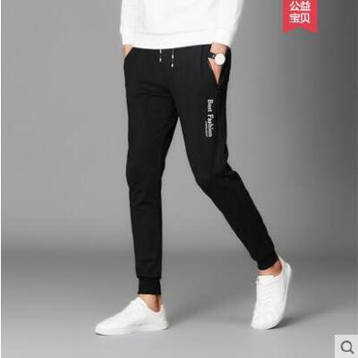 长裤男学生青年韩版潮流男士新款户外新品男装裤子 品质保证 售后无忧