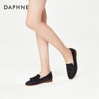 【达芙妮限时2件2折】Daphne/达芙妮2018春季新款舒适深口单鞋平跟圆头简约流苏乐福鞋