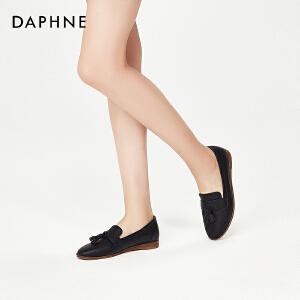 Daphne/达芙妮2018春季新款舒适深口单鞋平跟圆头简约流苏乐福鞋