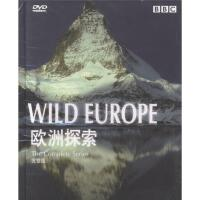 BBC-欧洲探索(完整版)DVD( 货号:2000013064004)