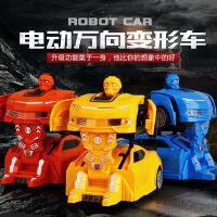 万向音乐兰博基尼变形汽车男孩玩具2儿童电动玩具车汽车机器人