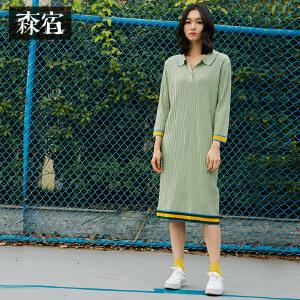 【尾品直降】森宿文艺撞色中袖罗纹竖条连衣裙冬装新款复古女裙子