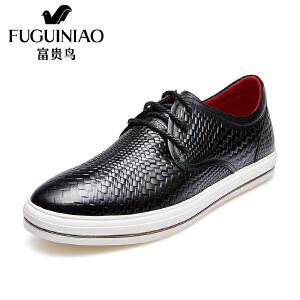 富贵鸟头层牛皮日常休闲男鞋 编制压纹圆形系带男皮鞋平底鞋