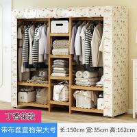 衣柜简易布衣柜出租房简约现代经济型单人组装布艺双人衣橱省空间T 单门