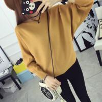 韩观春秋女装韩版上衣短款一字领打底薄大码宽松蝙蝠袖针织衫显瘦毛衣 均码