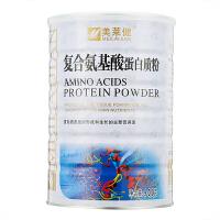 美莱健 复合氨基酸蛋白质粉 900g