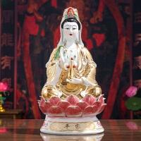 陶瓷坐莲南海观音佛像镇宅供奉摆件瓷器金身观世音菩萨像工艺品瓷