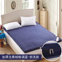 加厚法莱绒床垫子学生宿舍1.5m1.8米床褥被单人1.2双人海绵榻榻米