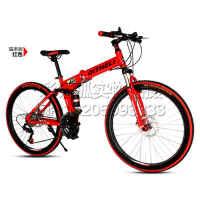 山地自行车公路变速学生单车双碟刹21速26寸男女式成人