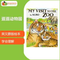 美国进口 My Visit to the Zoo 逛逛动物园平装5-10岁少儿儿童英文绘本故事