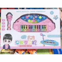 儿童玩具 电子琴玩具早教学习机宝宝儿童早教益智礼盒装生日礼物 粉红色