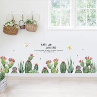创意仙人掌卧室温馨墙面贴纸出租屋房间改造墙贴自粘客厅装饰神器 绿植物语 特大