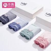 芬腾【可爱蝶结优雅蕾丝】新品棉质4条装舒适三角裤女士内裤