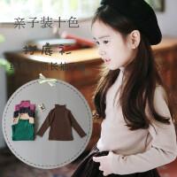 韩版女童装波浪高领打底衫亲子装17秋冬新款中大儿童纯棉加绒T恤