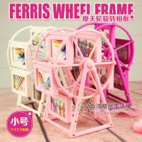 欧式摩天轮旋转可爱相框相架 2寸创意组合儿童婚纱照摆台 小号 2寸