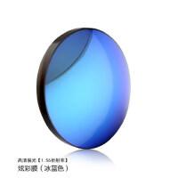 1.56炫彩近视偏光太阳镜片彩色眼镜片眼镜片可定制