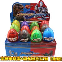 儿童益智机器人奥特曼变形蛋玩具金刚5套装拼装超人咸蛋男孩礼物
