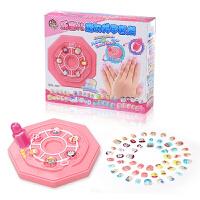 美甲化妆儿童饰品玩具幼儿园手工diy制作女孩生日礼物 美甲化妆