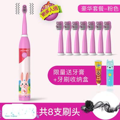 儿童电动牙刷2-3-6-12岁软毛充电式声波防水小孩宝宝自动牙刷  i0p声波清洁 4档调节 USB充电