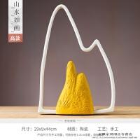 新中式摆件办公室装饰品创意陶瓷客厅角几摆设现代玄关酒柜艺术品 山 高款 白/黄