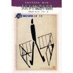 【新书店正版】卡夫卡中短篇小说选 (奥)卡夫卡(Kafka,F);叶廷芳 人民文学出版社