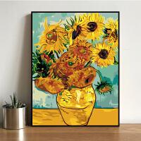 数字油画diy减压画抽象人物动物填色画手工涂色油彩画填充画挂画 乳白色 17梵高向日葵