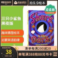 正版凯迪克图书 点读版 Shark in the Dark 三只小鲨鱼黑夜版 英国进口纸板书 吴敏兰推荐 毛毛虫点读笔配