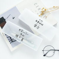 韩国文具学生透明塑料文具盒简约PP笔盒铅笔盒学生用品文字款