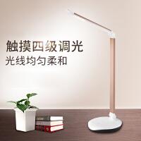飞利浦彩馨节能护眼台灯儿童学习阅读台灯