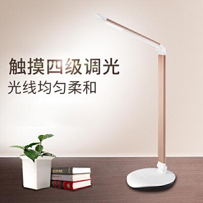 飞利浦(PHILIPS)LED台灯酷永U电版学习阅读台灯学生宿舍可折叠台灯卧室阅读灯 色温4000K 光线柔和和均匀