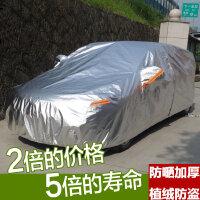 菲亚特菲跃 500 菲翔 帝豪EC7/EC8/ 广汽传祺GS5/GA3/5/6车衣 东风风神H30/S30/A30/A