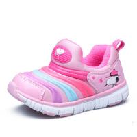 史努比童鞋新款毛毛虫加绒保暖男童女童运动鞋宝宝学步鞋
